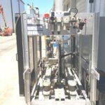 WEXXAR Hot Melt Case Erector